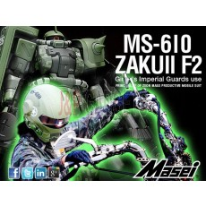 Masei 610 Storm Trooper Flip-Up Modular Motorcycle Helmet - DOT Approved Green
