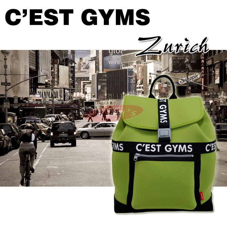 C'EAST GYMS GS-9381 Classic Neoprene Green Backpack - Great Gift Idea